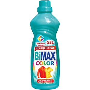 BiMax Color